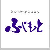 山口県山口市の振袖専門店【ふじもと】